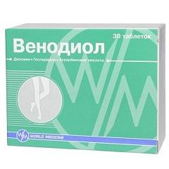 Таблетки Венодиол