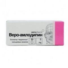 Таблетки Веро-Амлодипин