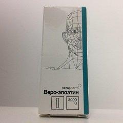 Лиофилизат для приготовления раствора для внутривенного и подкожного введения Веро-Эпоэтин