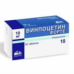 Таблетки Винпоцетин ФОРТЕ