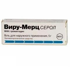 Гель для наружного применения 1% Виру-Мерц серол
