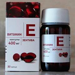 Капсулы Витамин E Зентива