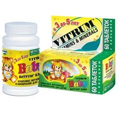 Таблетки жевательные Витрум Бэби