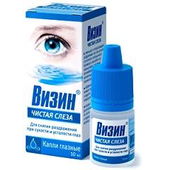 Капли глазные стерильные Визин Чистая Слеза
