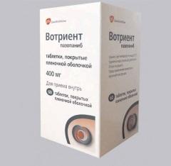 Таблетки, покрытые пленочной оболочкой, Вотриент