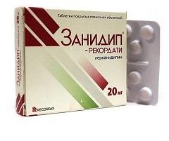 Таблетки, покрытые пленочной оболочкой, Занидип-Рекордати