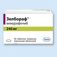 Таблетки, покрытые пленочной оболочкой, Зелбораф