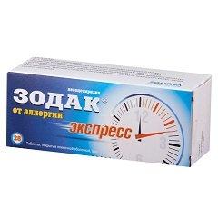 Таблетки, покрытые пленочной оболочкой, Зодак Экспресс