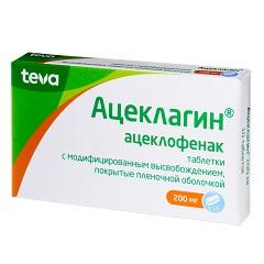Таблетки с модифицированным высвобождением, покрытые пленочной оболочкой, Ацеклагин