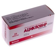 Таблетки, покрытые пленочной оболочкой, Ацикловир Белупо