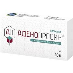Суппозитории ректальные Аденопросин
