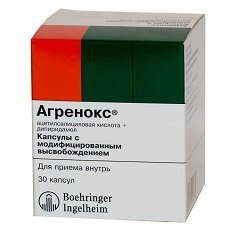 Капсулы с модифицированным высвобождением Агренокс