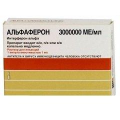 Раствор для инъекций Альфаферон