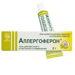 Гель для местного и наружного применения Аллергоферон