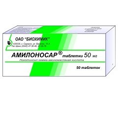 Таблетки Амилоносар