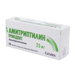 Таблетки, покрытые пленочной оболочкой, Амитриптилин Гриндекс