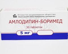 Таблетки Амлодипин-Боримед