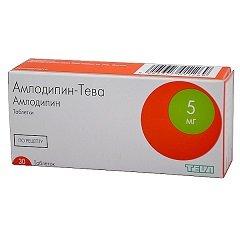 Таблетки Амлодипин-Тева