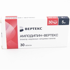 Таблетки Амлодипин-ВЕРТЕКС