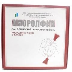 Лак для ногтей лекарственный 5% Аморолфин