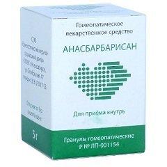 Гранулы гомеопатические Анасбарбарисан