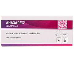 Таблетки, покрытые пленочной оболочкой, Аназалес