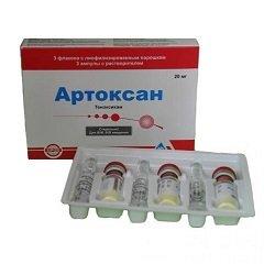 Лиофилизат для приготовления раствора для внутривенного и внутримышечного введения Артоксан