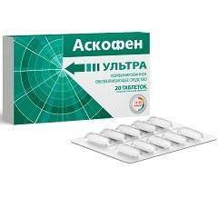 Таблетки, покрытые пленочной оболочкой, Аскофен УЛЬТРА
