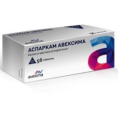 Таблетки Аспаркам Авексима