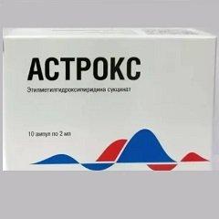 Раствор для внутривенного и внутримышечного введения Астрокс