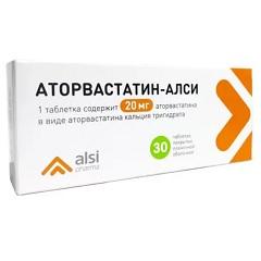 Таблетки, покрытые пленочной оболочкой, Аторвастатин-АЛСИ