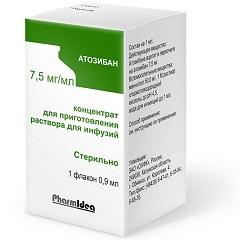Концентрат для приготовления раствора для инфузий Атозибан