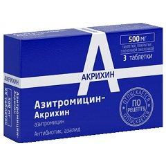 Таблетки, покрытые пленочной оболочкой, Азитромицин-Акрихин