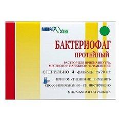 Раствор для приема внутрь, местного и наружного применения Бактериофаг протейный