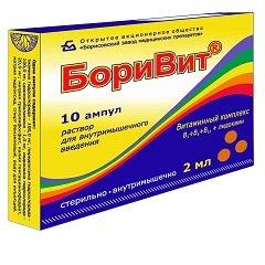 Раствор для внутримышечного введения БориВит