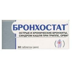 Таблетки подъязычные гомеопатические Бронхостат