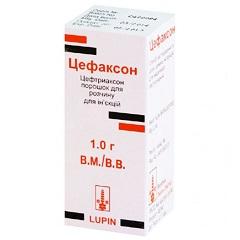 Порошок для приготовления раствора для внутривенного и внутримышечного введения Цефаксон