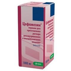 Порошок для приготовления раствора для внутривенного и внутримышечного введения Цефамезин