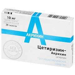 Таблетки, покрытые пленочной оболочкой, Цетиризин-Акрихин