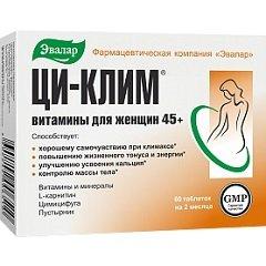 Таблетки Ци-Клим витамины для женщин 45+
