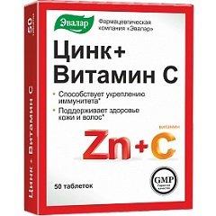 Таблетки Цинк + витамин С Эвалар