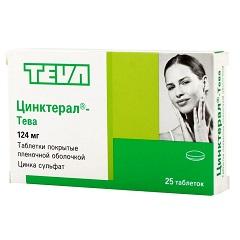 Таблетки, покрытые пленочной оболочкой, Цинктерал-Тева