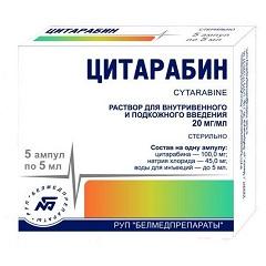 Лиофилизат для приготовления раствора для инъекций Цитарабин
