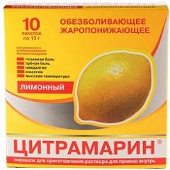 Порошок для приготовления раствора для приема внутрь Цитрамарин