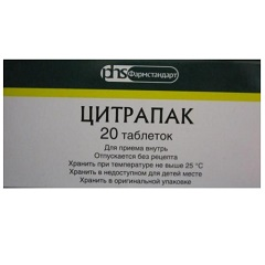 Таблетки Цитрапак