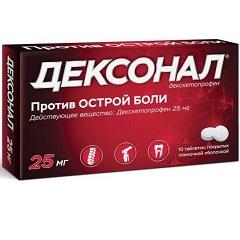 Таблетки, покрытые пленочной оболочкой, Дексонал