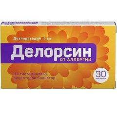 Таблетки Делорсин