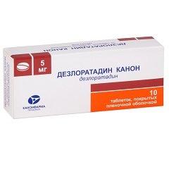Таблетки, покрытые пленочной оболочкой, Дезлоратадин Канон