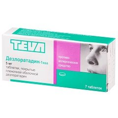Таблетки, покрытые пленочной оболочкой, Дезлоратадин-Тева