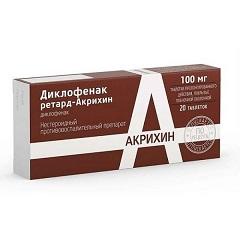 Таблетки пролонгированного действия, покрытые пленочной оболочкой, Диклофенак ретард-Акрихин